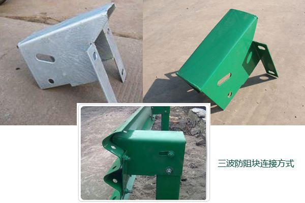 护栏板-高速护栏板-波形护栏板--冠县华荣交通设施有限公司【15345493456】